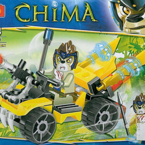 Jucarie Model Lego Chima -Tsuk Lion – Nr. 30715 -
