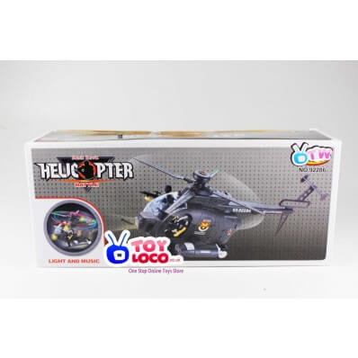 92286-helicopter-box-toyloco