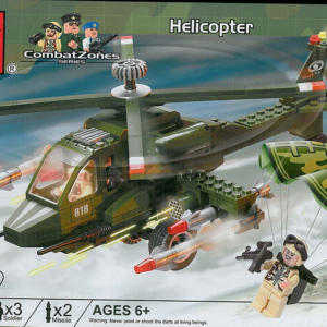 Jucarie model Lego Elicopter Armata -
