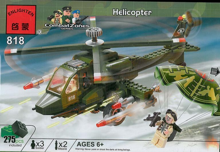 - jucarie lego elicopter 768x532 - Jucarie model Lego Elicopter Armata